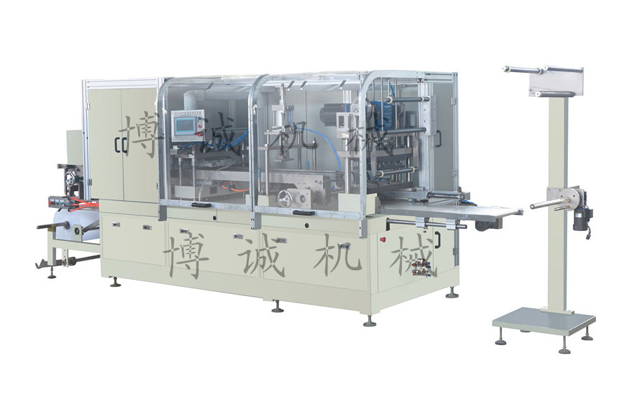 BCZ series thermoforming machine